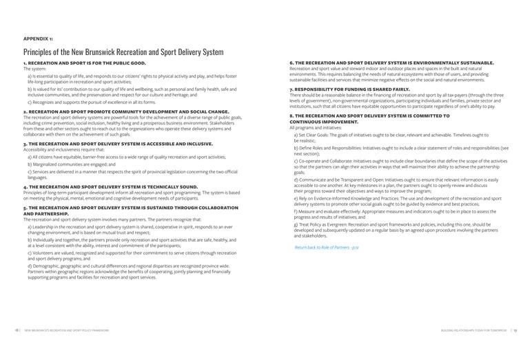 R&S-Policy-V1810.jpg