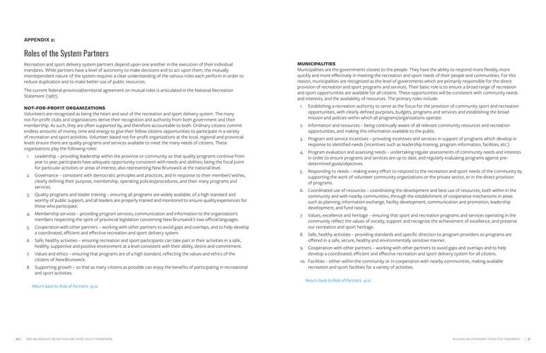 R&S-Policy-V1811.jpg