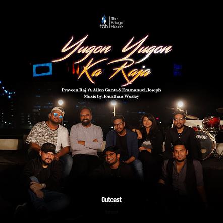 Yugon Yugo Ka Raja — The Bridge House