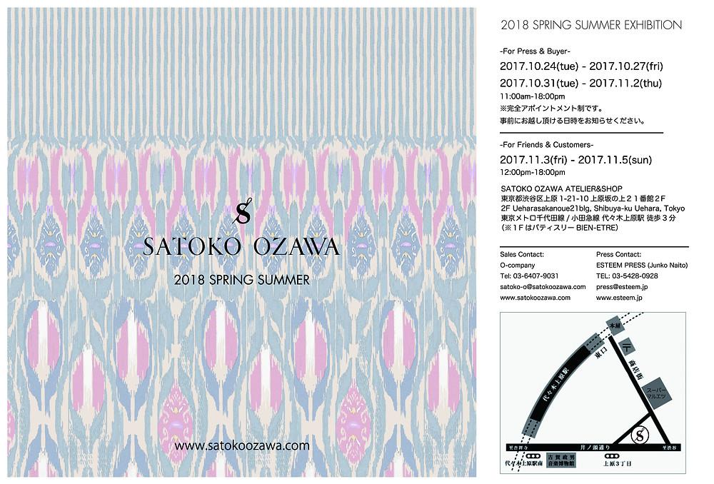 SATOKO OZAWA 18S/S展示会を下記の通り開催致します。 -------------------------------------------------- 2018 SPRING SUMMER EXHIBITION -------------------------------------------------- -For Press & Buyer- 2017.10.24(tue)-10.27(fri)  2017.10.31(tue)-11.2(thu) 11:00am-18:00pm ※完全アポイントメント制です。バイヤー・プレス関係者様はメールまたは電話にて事前のアポイントメントをお願い致します。 -For Customers & Friends- 2017.11.3 (fri) -11.5(sun)  12:00pm-18:00pm 場所:SATOKO OZAWA Atelier&Shop 住所:東京都渋谷区上原1-21-10上原坂の上21番館2F アクセス: 東京メトロ千代田線/小田急線 代々木上原駅より徒歩3分 お問い合わせ先:satoko-o@satokoozawa.com SATOKO OZAWA OFFICE :03-6407-9031