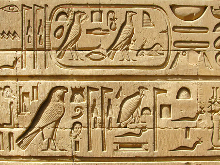 IoT: from hieroglyph to alphabet