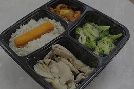 Hainanese-Chicken%2520(1)_edited_edited.