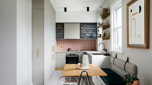 INTERIOR DESIGN: MEANING BEHIND THE MATERIALS