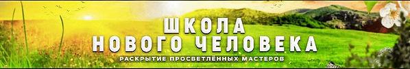 ШАПКА САЙТ.jpg