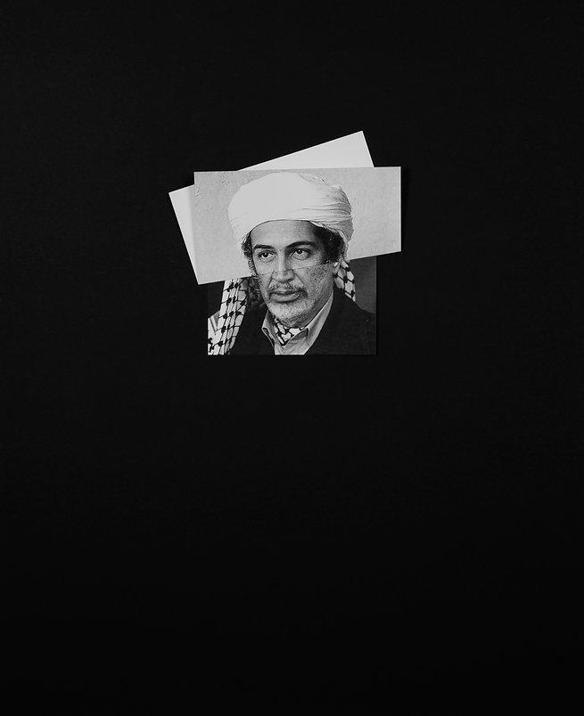 BIN - ARAFAT.jpg