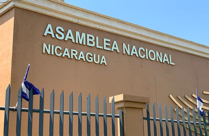 Estados Unidos impone restricción de visado a 100 funcionarios del Gobierno de Ortega