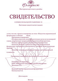 св-во-общий шаблон белый 18.01.18.jpg