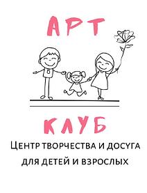Лого АК в розовом.png