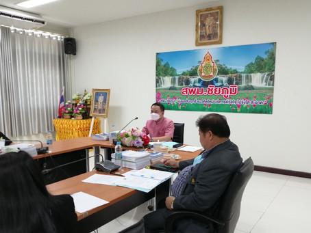 ประชุมพิจารณาย้ายผู้บริหารโรงเรียน ประจำปี 2564