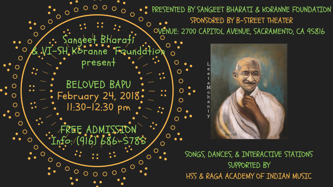 Beloved Bapu B-Street 2.png
