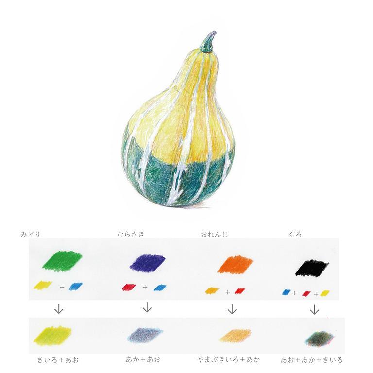 色の理解を深める!色鉛筆入門講座
