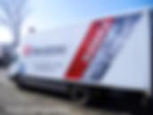 Поклейка грузового и грузопасажирского авто, поклейка автобусов в Черкассах