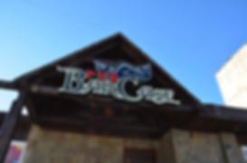 Световая реклама, лайтбокс, световой короб, объемные световые буквы, светящиеся буквы в Черкассах, буквы с подсветкой в Черкассах, реклама для кафе в Черкассах, реклама для ресторана в Черкассах