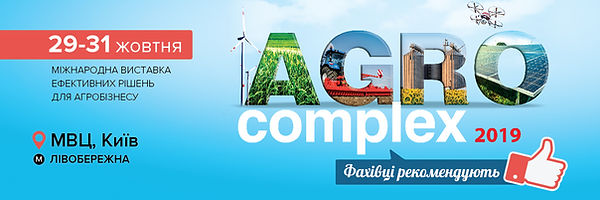 AgroComplex_RODTECH RECYCLING