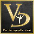 вива данс калуга, viva dance kaluga, танцы калуга, viva dance logo