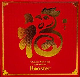 customized box chinese new year.jpg