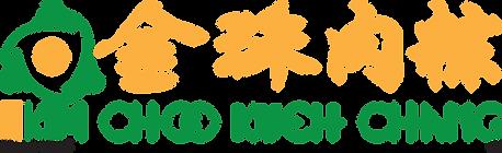 Kim-Choo-Kueh-Chang-Pte-Ltd.png