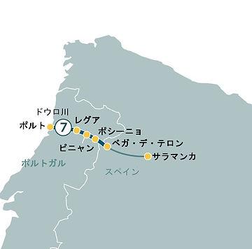 ドウロ川リバークルーズ航路図、ポルト、レグア、ピニャン、ポシーニョ、ベガ・デ・テロン、サラマンカ