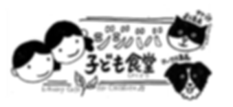 ロゴ_edited.png
