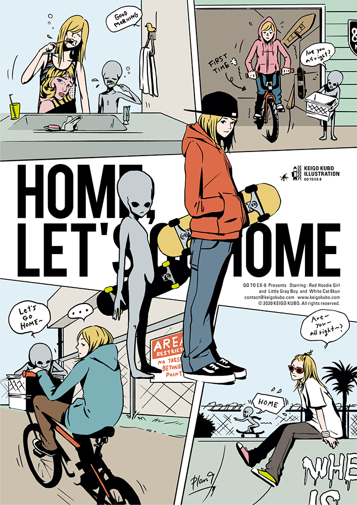 homecomic1