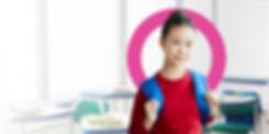 Cashless-School.jpg