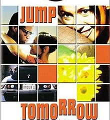 I want to know if anyone out there has ever seen this little independent Canadian film Jump Tomorrow