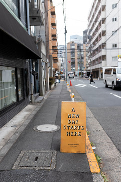 Japan_69.jpg