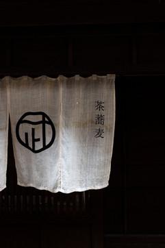 Japan_88.jpg