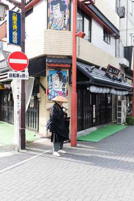 Japan-5.jpg