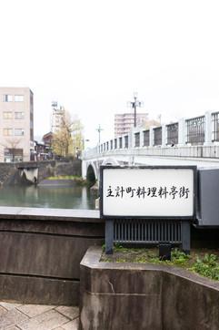 Japan_82.jpg