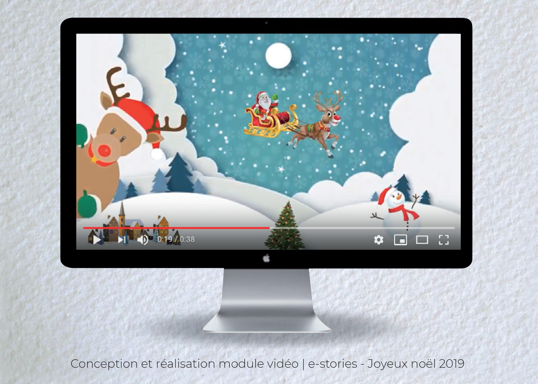 Idées Folles - Module vidéo e-stories