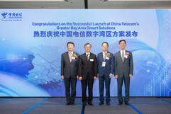 ChinaTelecom_2.jpg
