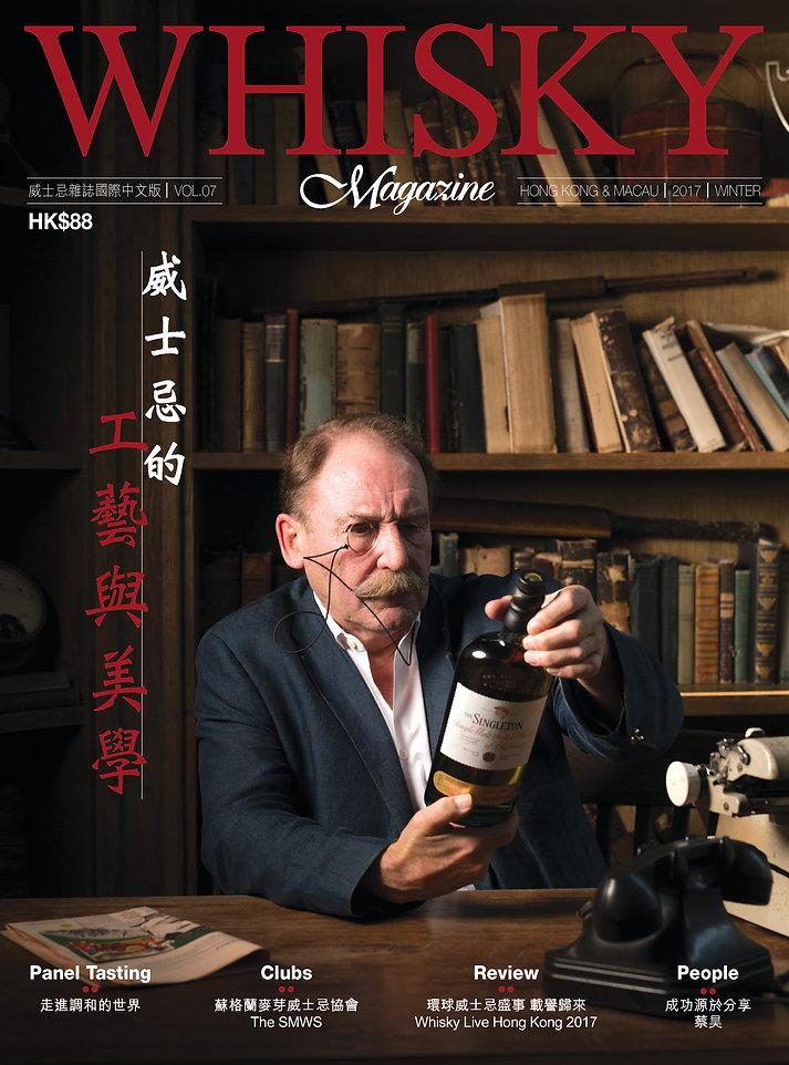 WM007-Cover.jpg