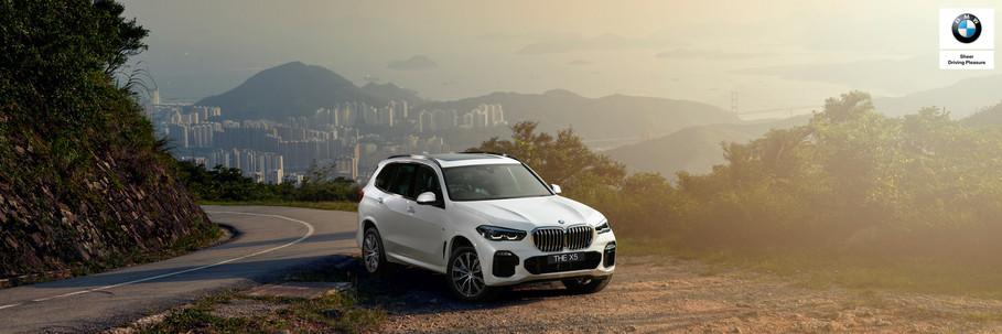 BMW 2019 The New X5 - KV