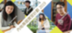 ip_youththematic_banner_1.jpg