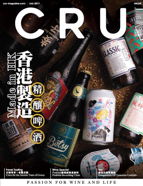 Cover-Cru078.jpg