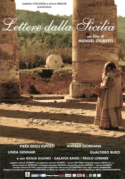 Manuel Giliberti's film - Lettere dalla Sicilia (2005)