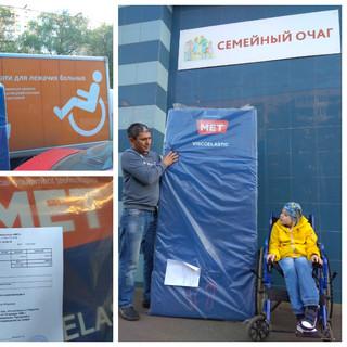 Миша Гусейнов(1).jpg