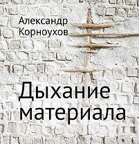 Книга 145Х150-обложка-PP.jpg