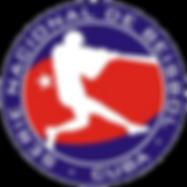 Serie Nacional de Béisbol LOGO