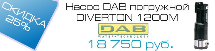 Насос DAB DIVERTON 1200