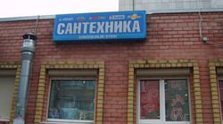 ул. Первомайская 21а