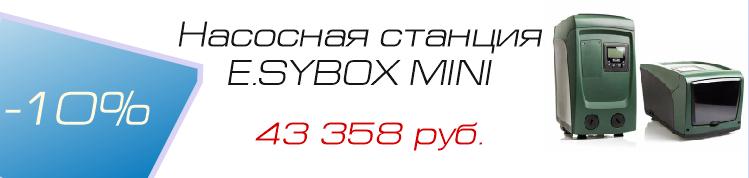 авт. насосная станция E.SYBOX MINI