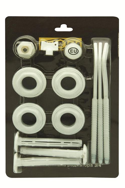 EU Комплект для монтажа радиатора с 3-мя кронштейнами