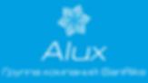 логотип Alux