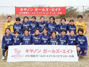小林愛果さんがキヤノンガールズエイト関東大会で準優勝しました。