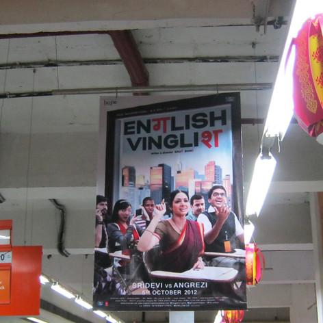 Promotion Campaign