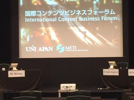 UniJapan Seminar.jpg