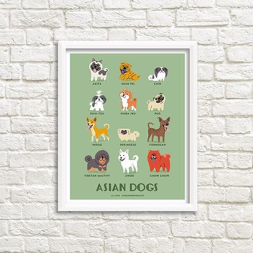 ASIAN DOGS art print
