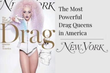 LAGANJA ESTRANJA FEATURED ON THE COVER OF NEW YORK MAGAZINE